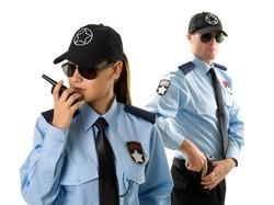 Supervisor de Seguridad Privada